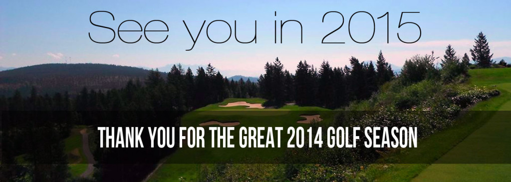 See you in 2015